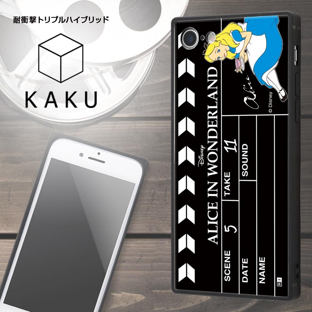 iPhone SE(第2世代)/8/ 7 /『ディズニーキャラクター』/耐衝撃ケース KAKU トリプルハイブリッド/『ふしぎの国のアリス/Clapperboard』【受注生産】