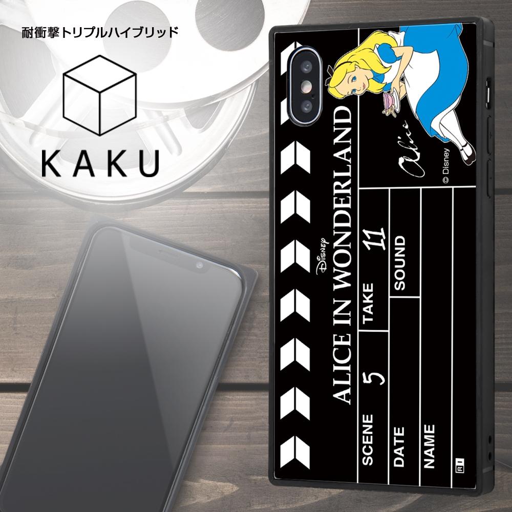 iPhone XS / X /『ディズニーキャラクター』/耐衝撃ケース KAKU トリプルハイブリッド/『おしゃれキャット/Clapperboard』【受注生産】