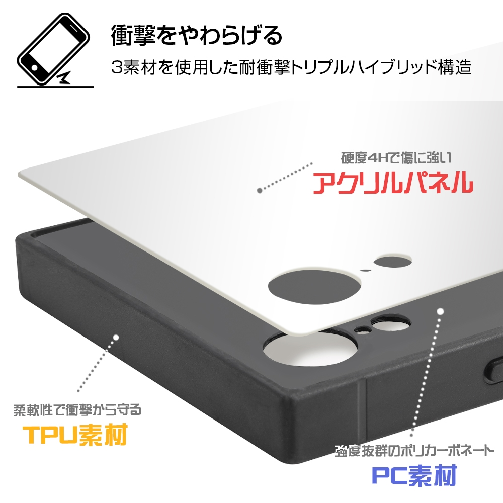 iPhone XR /『ディズニーキャラクター』/耐衝撃ケース KAKU トリプルハイブリッド/『101匹わんちゃん/Famous scene』【受注生産】
