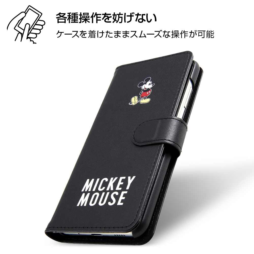 Galaxy A20 『ディズニーキャラクター』/手帳型アートケース マグネット/ミニーマウス_016