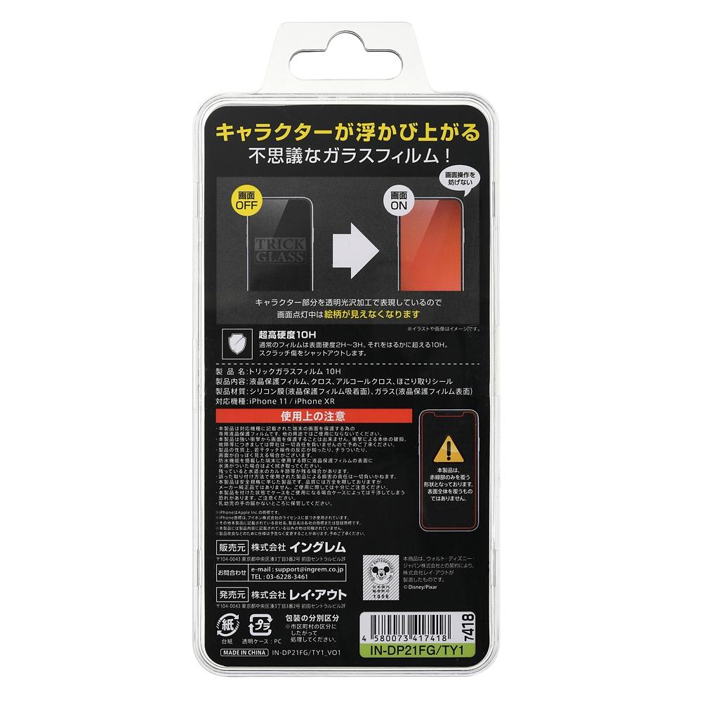 トイ・ストーリー iPhone 11/XR用液晶保護フィルム トリックガラスフィルム 10H シルエット