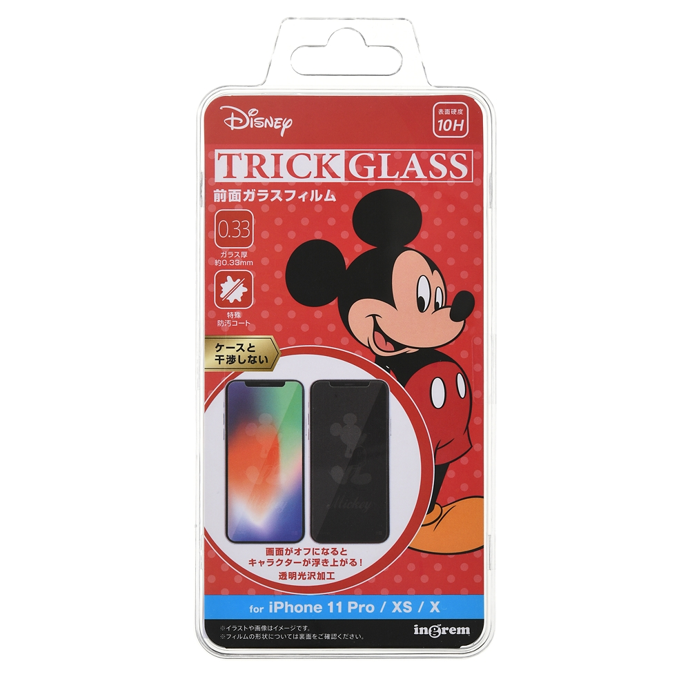 ミッキー iPhone 11 Pro/X/XS用液晶保護フィルム トリックガラスフィルム 10H