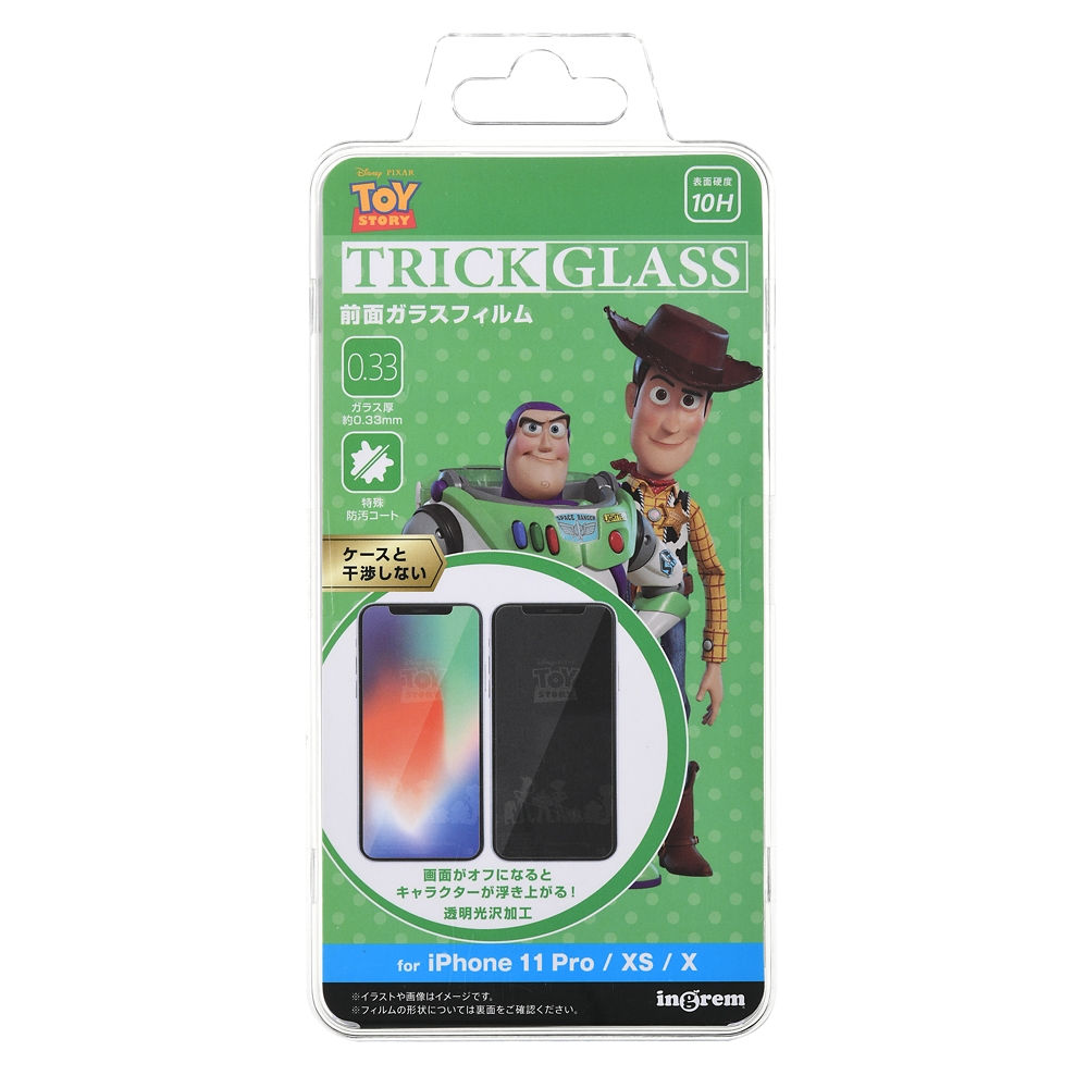 トイ・ストーリー iPhone 11 Pro/X/XS用液晶保護フィルム トリックガラスフィルム 10H シルエット
