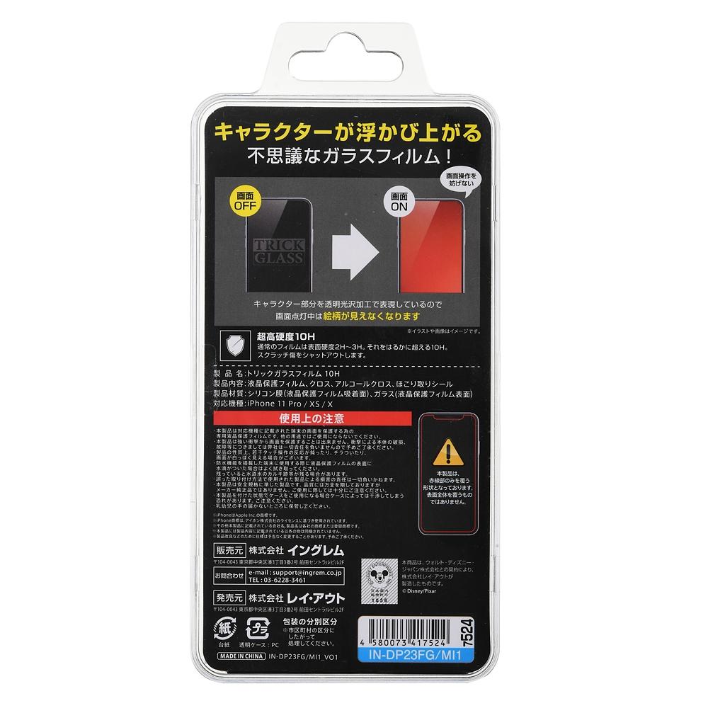 モンスターズ・インク iPhone 11 Pro/X/XS用液晶保護フィルム トリックガラスフィルム 10H シルエット