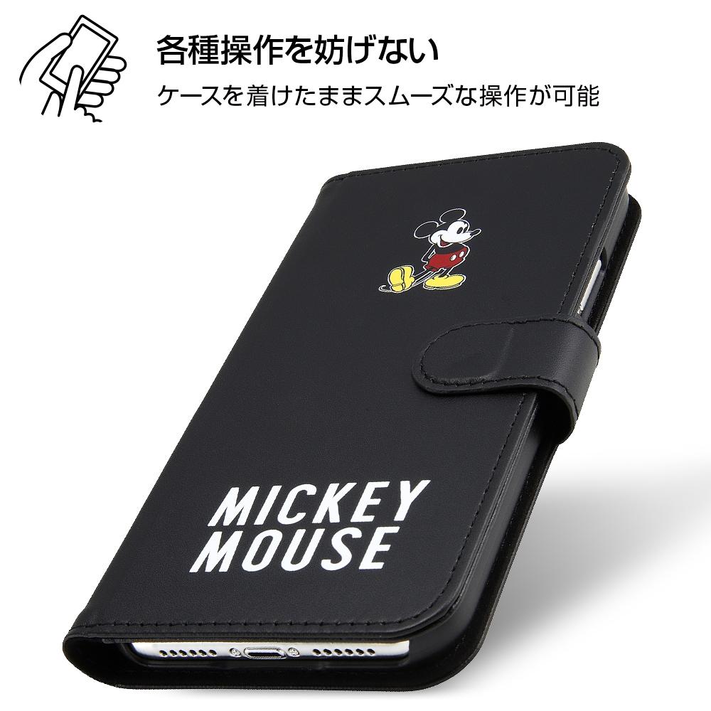 iPhone 11 『ディズニーキャラクター』/手帳型アートケース マグネット/くまのプーさん_018