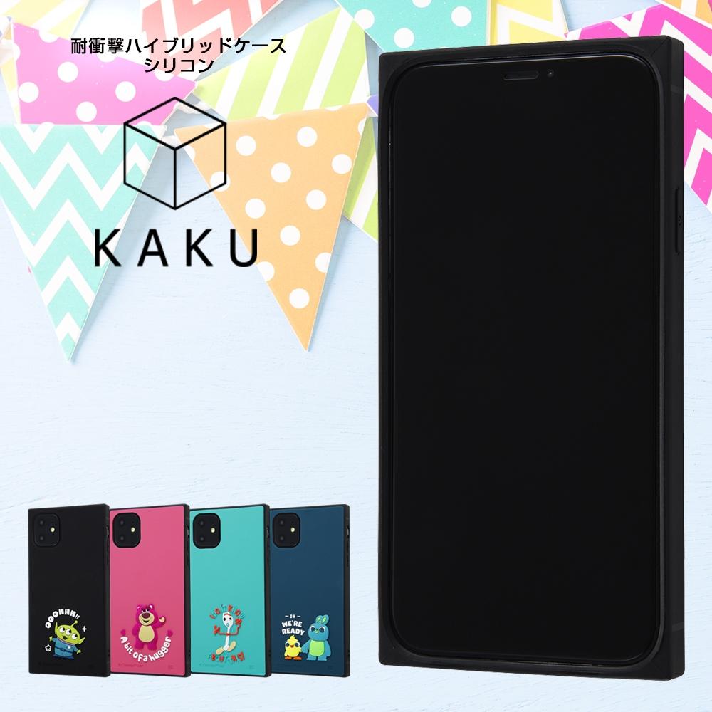 iPhone 11 『ディズニー・ピクサーキャラクター』/耐衝撃ハイブリッド シリコン KAKU/ 『トイ・ストーリー/フォーキー』