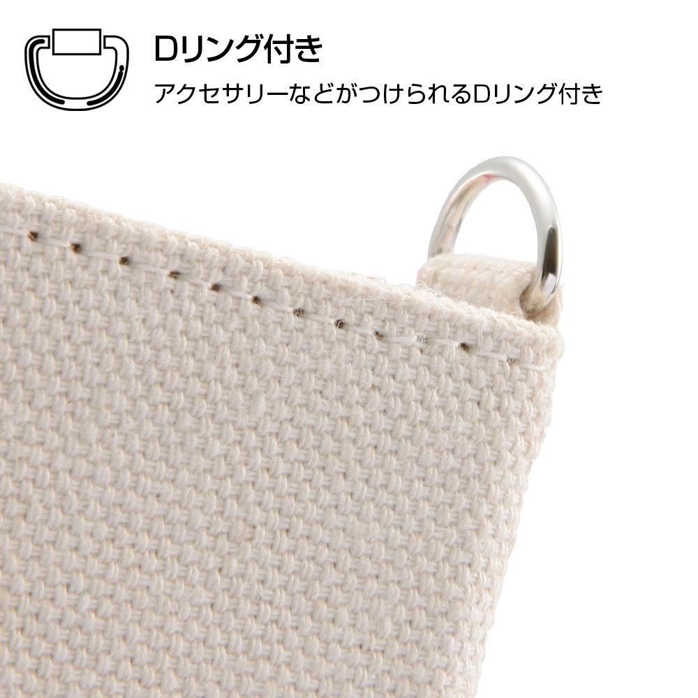 iPhone 11 『ディズニーキャラクター』/手帳型ケース サガラ刺繍/ミッキー