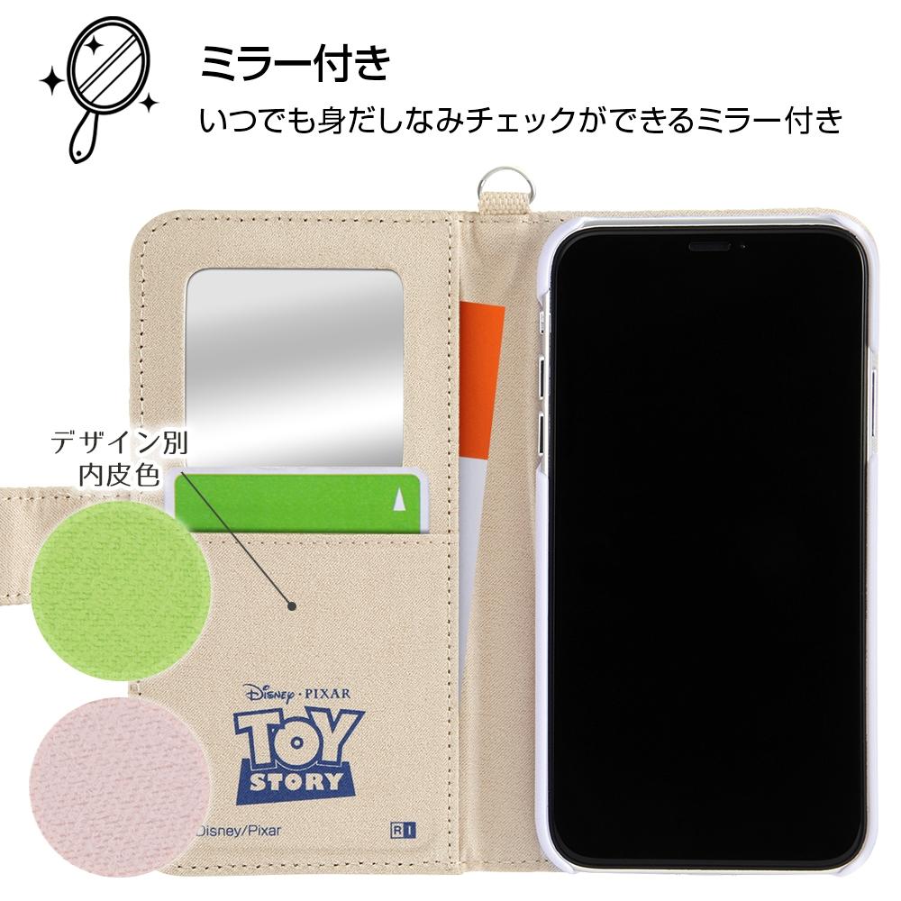 iPhone 11 『ディズニー・ピクサーキャラクター』/手帳型ケース サガラ刺繍/『トイ・ストーリー/ロゴ』