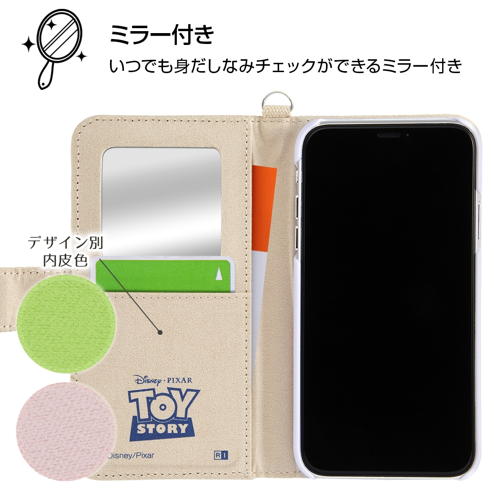 iPhone 11 『ディズニー・ピクサーキャラクター』/手帳型ケース サガラ刺繍/『トイ・ストーリー/エイリアン』