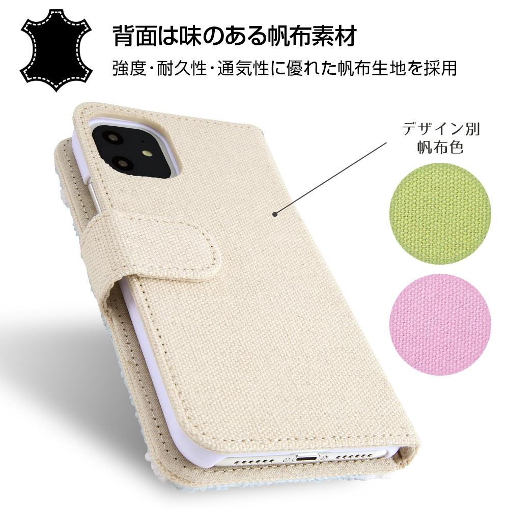 iPhone 11 『ディズニー・ピクサーキャラクター』/手帳型ケース サガラ刺繍/『トイ・ストーリー/ロッツォ』