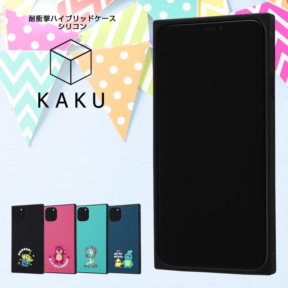 iPhone 11 Pro Max 『ディズニー・ピクサーキャラクター』/耐衝撃ハイブリッド シリコン KAKU/ 『トイ・ストーリー/フォーキー』