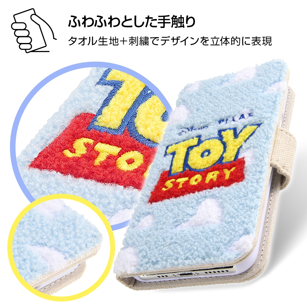 iPhone 11 Pro 『ディズニー・ピクサーキャラクター』/手帳型ケース サガラ刺繍/『トイ・ストーリー/エイリアン』