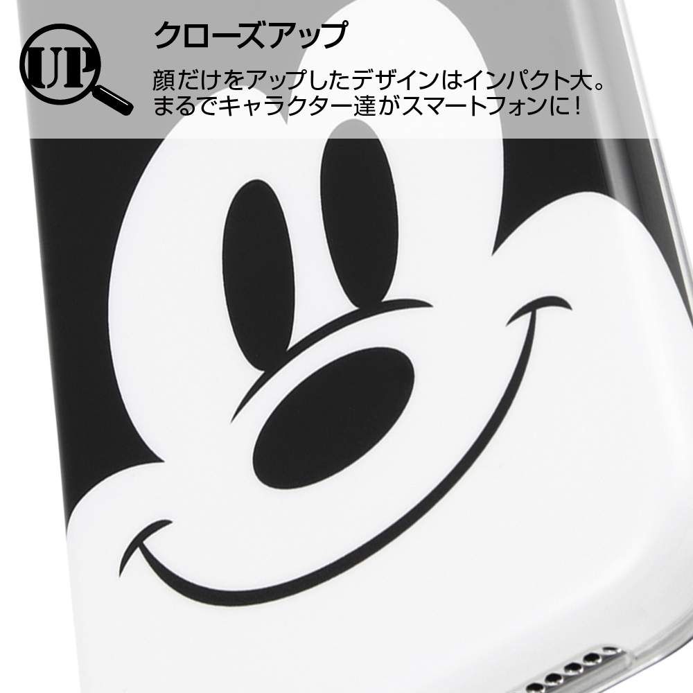 iPhone 11 『ディズニーキャラクター』/TPUソフトケース クローズアップ/プー