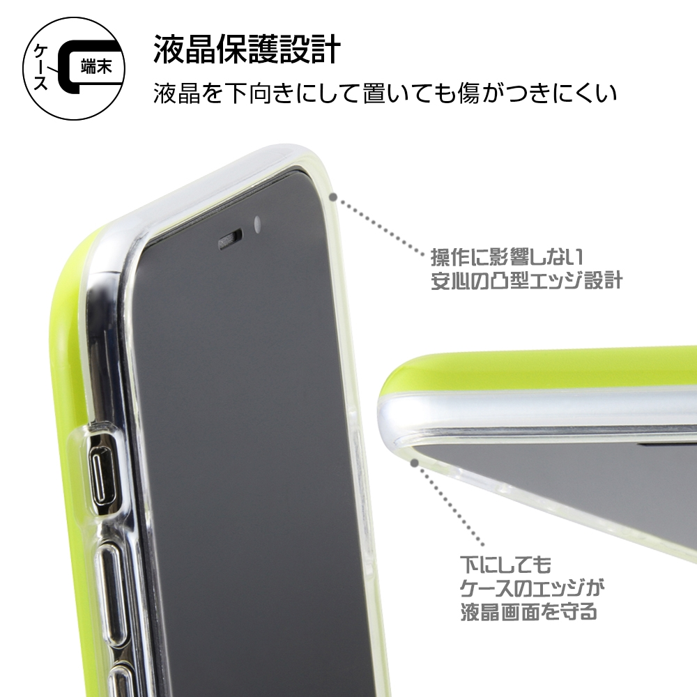 iPhone 11 Pro 『ディズニー・ピクサーキャラクター』/TPUソフトケース クローズアップ/サリー