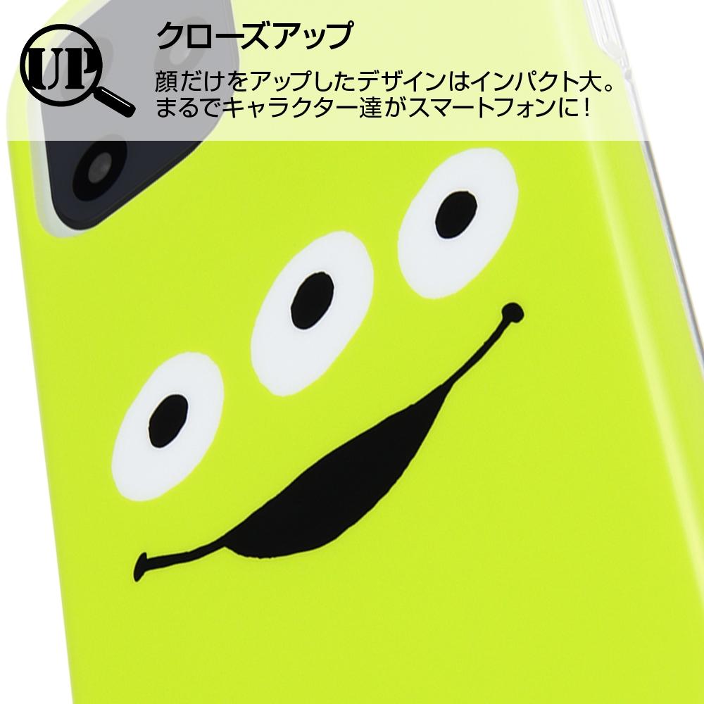 iPhone 11 Pro 『ディズニー・ピクサーキャラクター』/TPUソフトケース クローズアップ/マイク