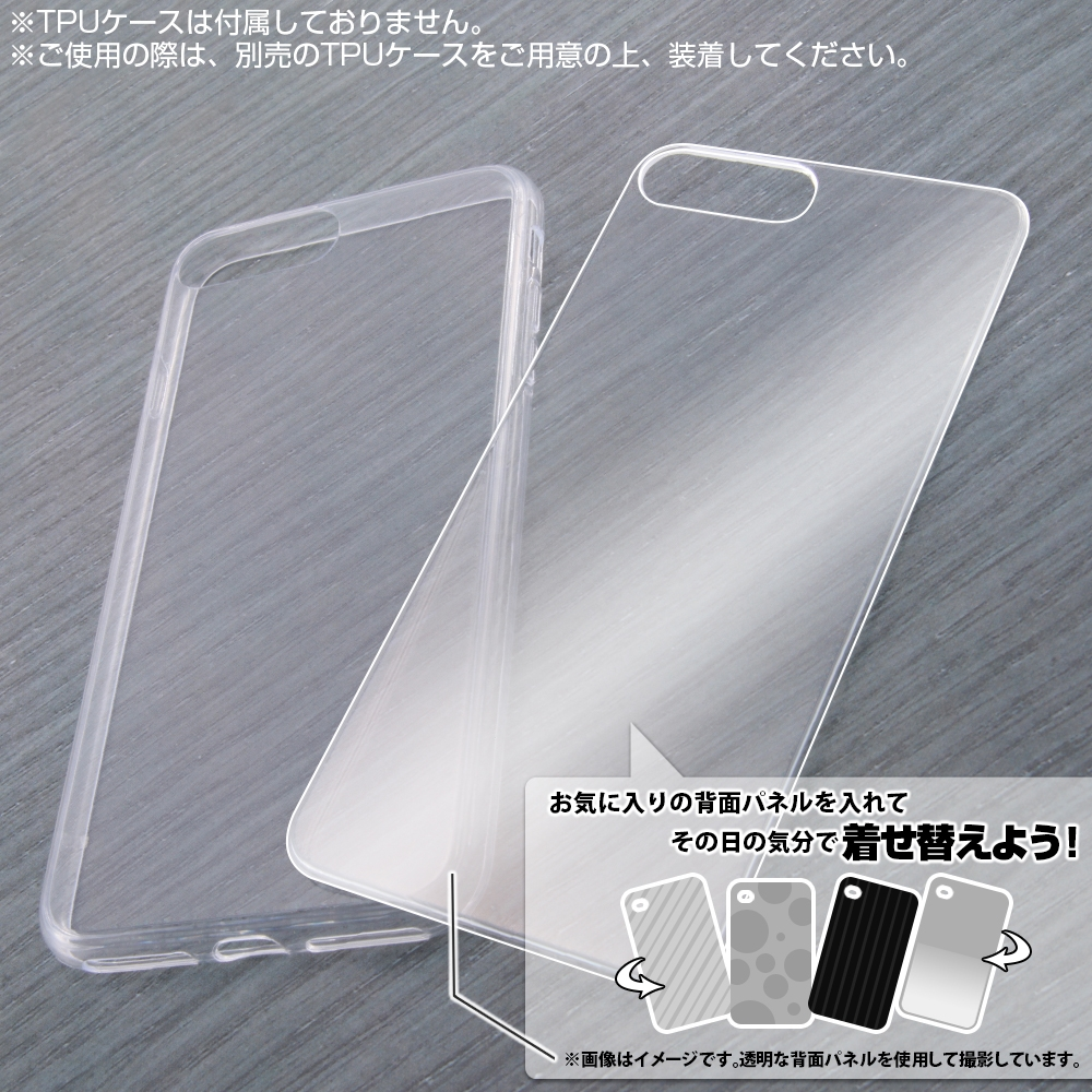iPhone 8 Plus / 7 Plus /『ディズニーキャラクター』/背面パネル/『ベル/clair』_01【受注生産】