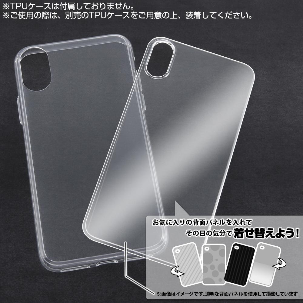 iPhone XS / X /『ディズニーキャラクター』/背面パネル/『アリエル/clair』_01【受注生産】