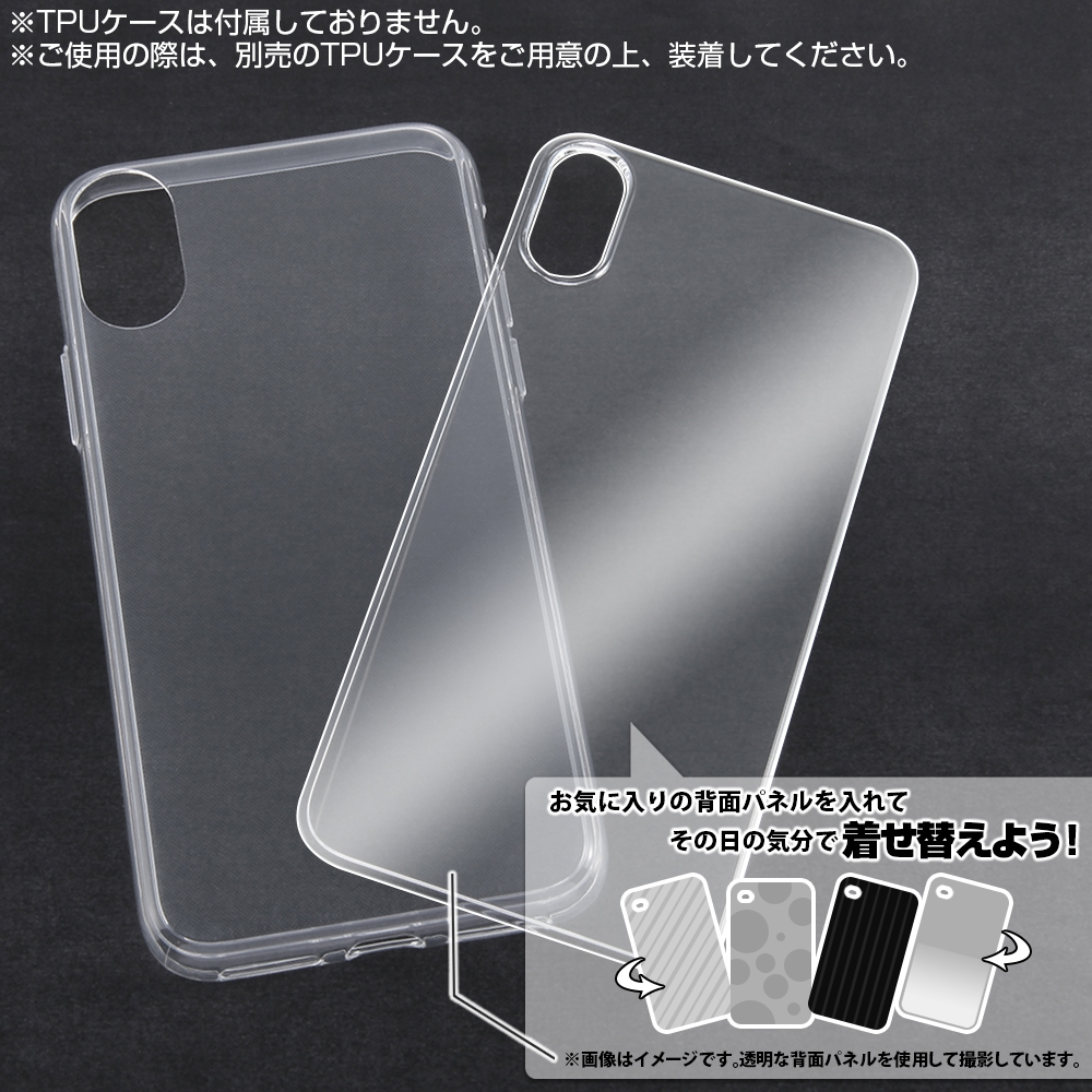 iPhone XR /『ディズニーキャラクター』/背面パネル/『アリエル/clair』_01【受注生産】