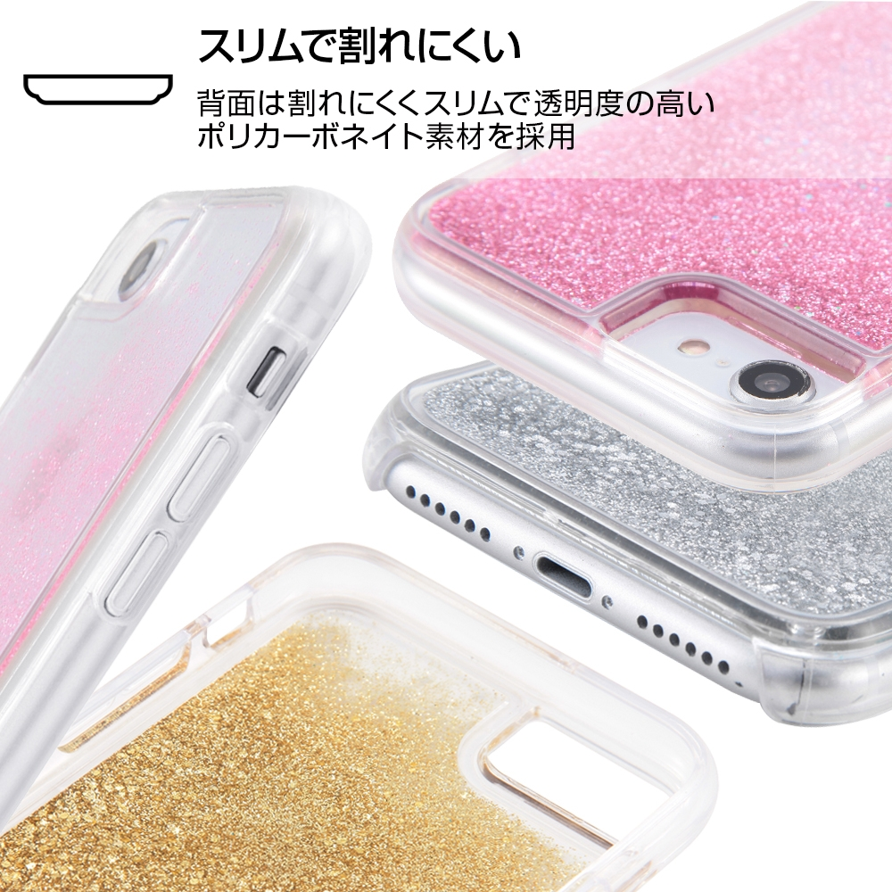 iPhone SE(第2世代)/8/7/6s/6 /『ディズニーキャラクター』/ラメ グリッターケース/『ふしぎの国のアリス/Sit』_01【受注商品】