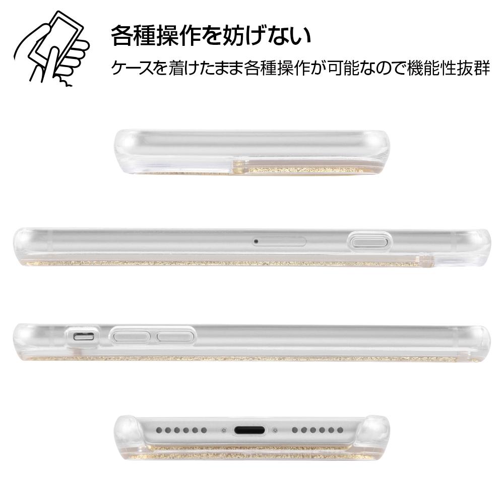 iPhone SE(第2世代)/8/7/6s/6 /『ディズニーキャラクター』/ラメ グリッターケース/『ティンカー・ベル/Sit』【受注商品】