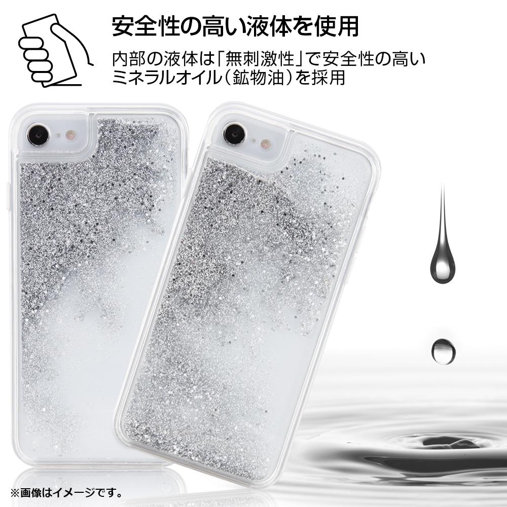 iPhone SE(第2世代)/8/7/6s/6 /『ディズニーキャラクター』/ラメ グリッターケース/『リトル・マーメイド/spark joy』【受注商品】
