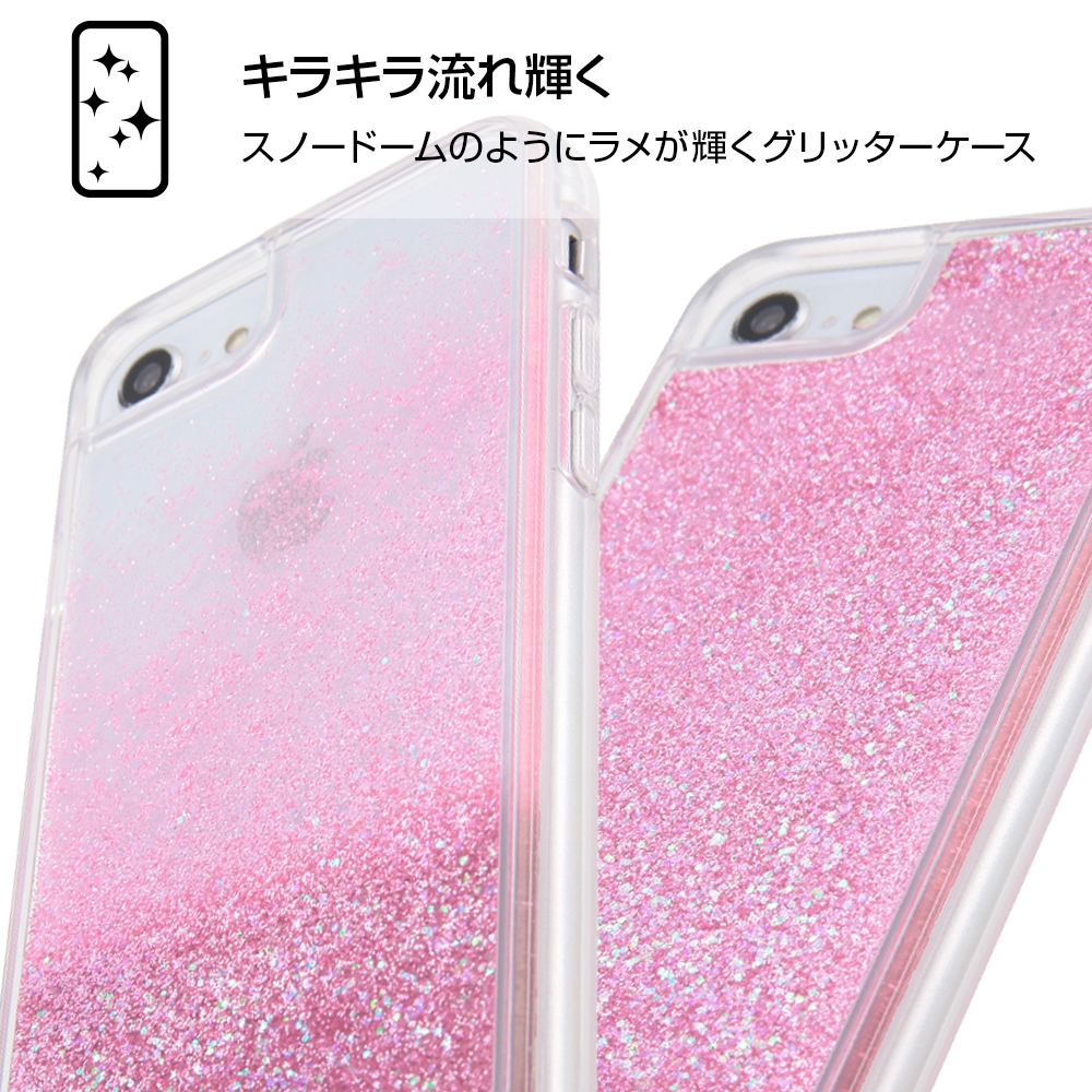 iPhone SE(第2世代)/8/7/6s/6 /『ディズニーキャラクター』/ラメ グリッターケース/『シンデレラ/spark joy』【受注商品】