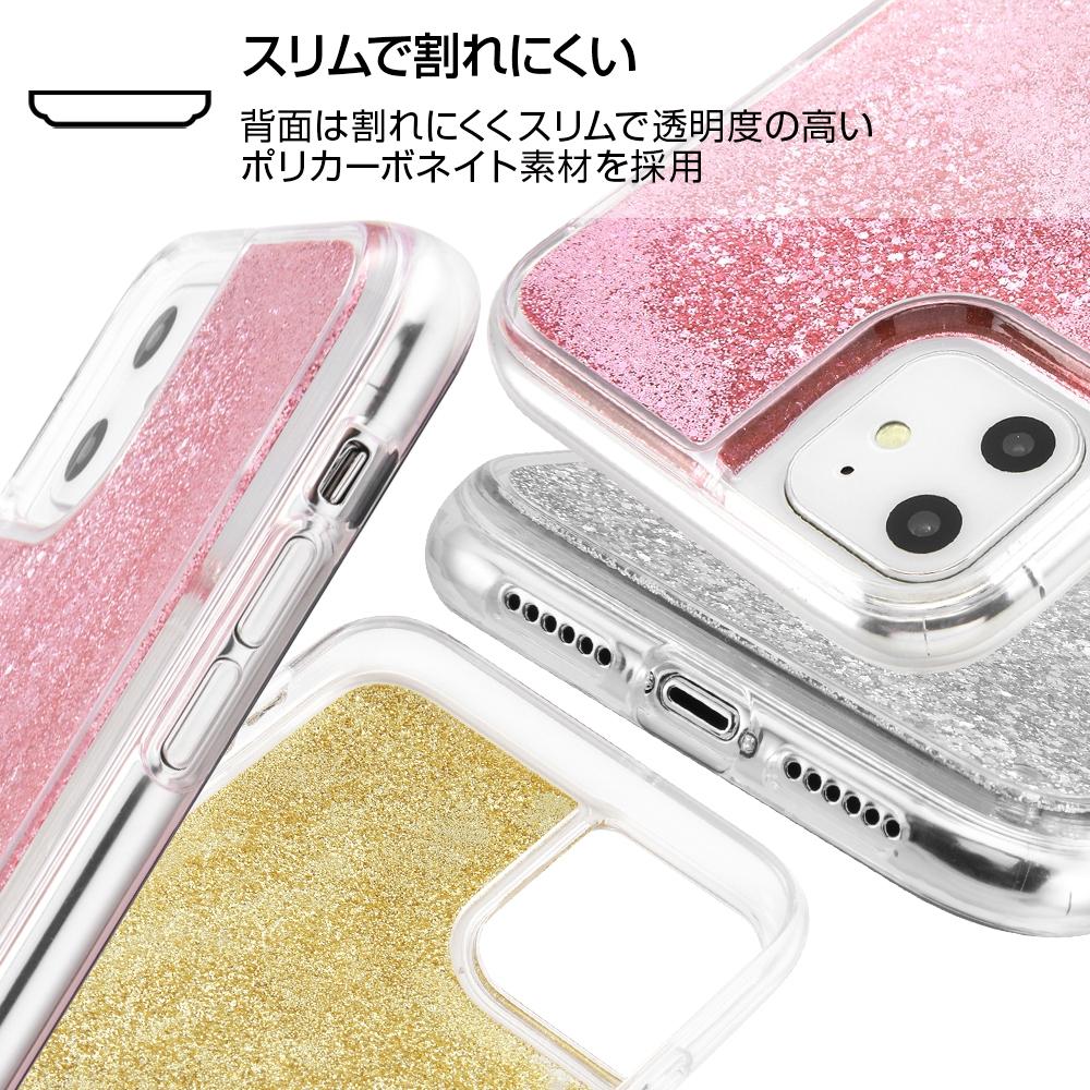 iPhone 11 / XR /『ディズニーキャラクター』/ラメ グリッターケース/『ふしぎの国のアリス/Sit』_01【受注生産】