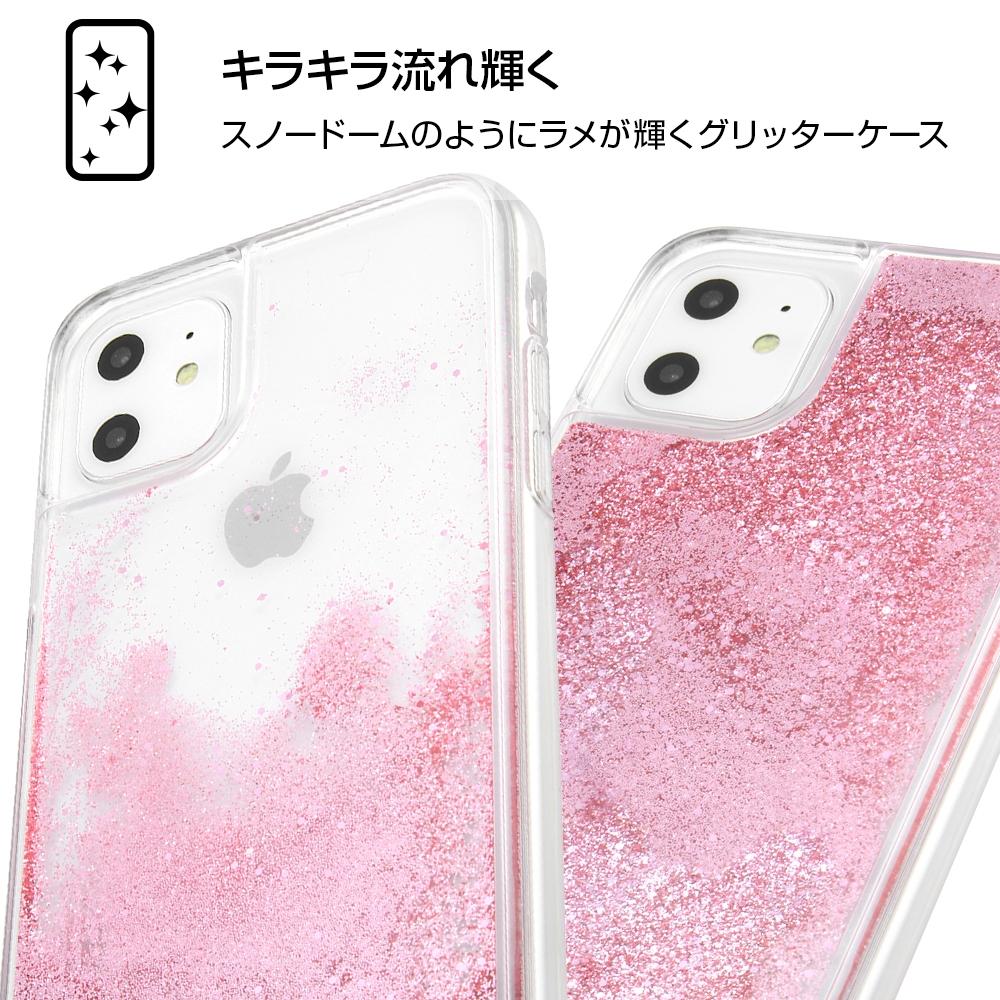 iPhone 11 / XR /『ディズニーキャラクター』/ラメ グリッターケース/『ティンカー・ベル/Sit』【受注生産】