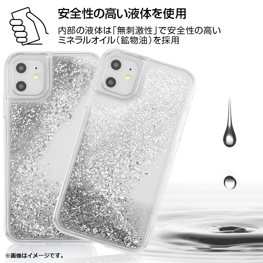 iPhone 11 / XR /『ディズニーキャラクター』/ラメ グリッターケース/『リトル・マーメイド/spark joy』【受注生産】