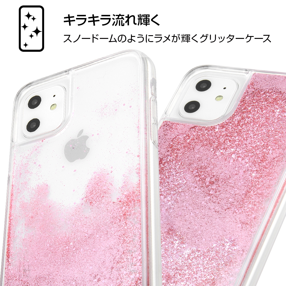 iPhone 11 / XR /『ディズニーキャラクター』/ラメ グリッターケース/『塔の上のラプンツェル/spark joy』【受注生産】