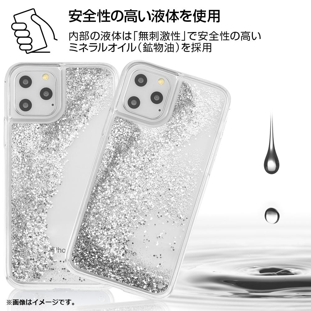 iPhone 11 Pro /『ディズニーキャラクター』/ラメ グリッターケース/『ふしぎの国のアリス/Sit』_01【受注生産】