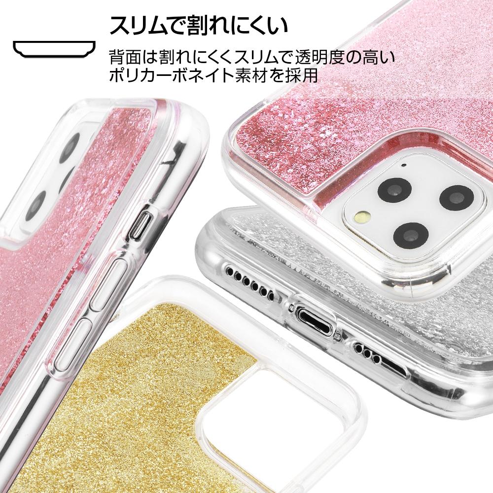 iPhone 11 Pro /『ディズニーキャラクター』/ラメ グリッターケース/『シンデレラ/spark joy』【受注生産】