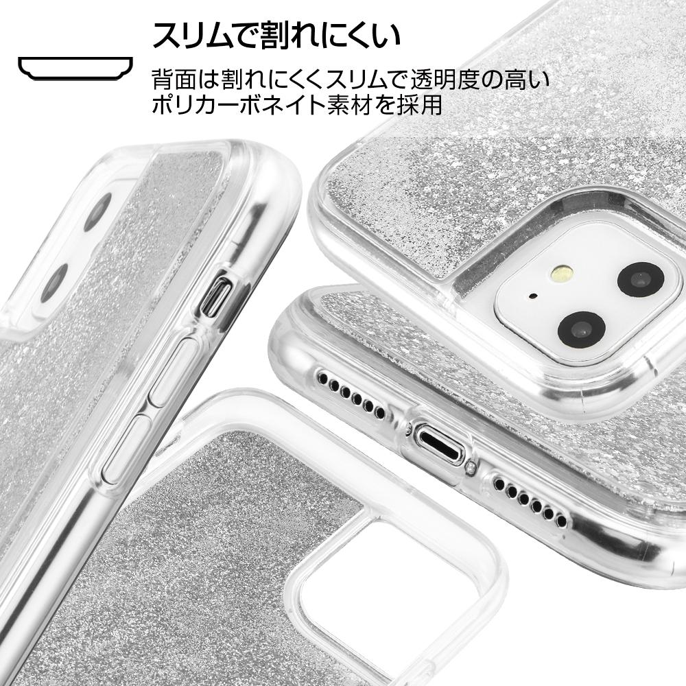 iPhone 11 / XR /『アナと雪の女王』/ラメ グリッターケース/『アナと雪の女王/スノードーム』【受注商品】