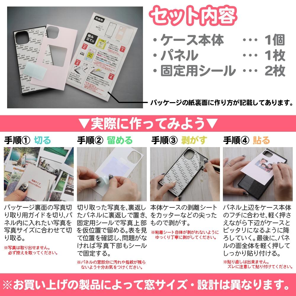 iPhone SE(第2世代)/8/ 7 /『ディズニーキャラクター』/スマホケースフレームキット ever/『101匹わんちゃん/メモリー』_01【受注生産】