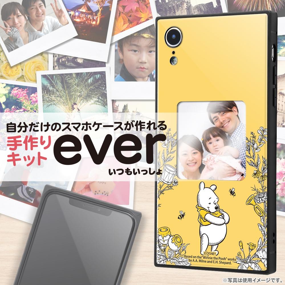 iPhone XR /『ディズニーキャラクター』/スマホケースフレームキット ever/『くまのプーさん/メモリー』_01【受注生産】