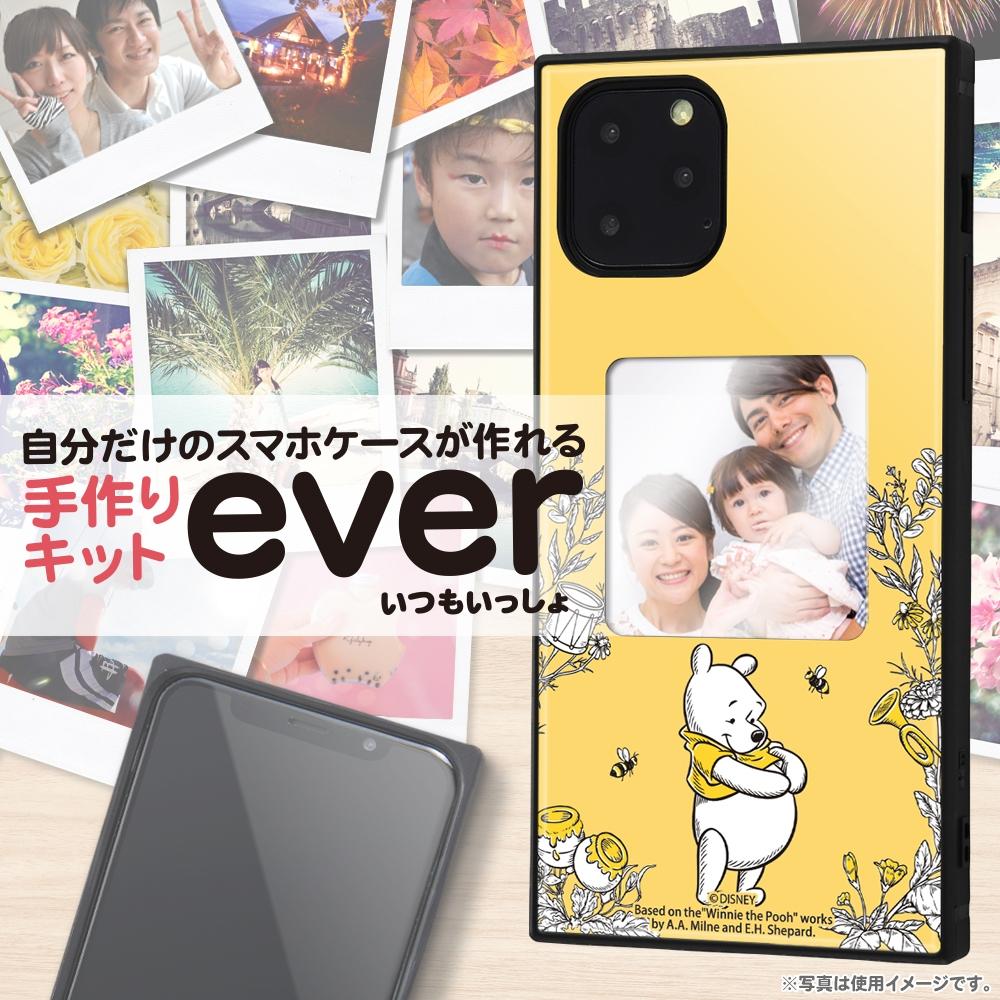 iPhone 11 Pro /『ディズニーキャラクター』/スマホケースフレームキット ever/『くまのプーさん/メモリー』_01【受注生産】