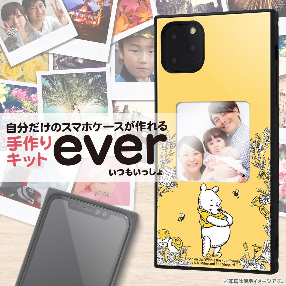 iPhone 11 Pro Max /『ディズニーキャラクター』/スマホケースフレームキット ever/『くまのプーさん/メモリー』_01【受注生産】
