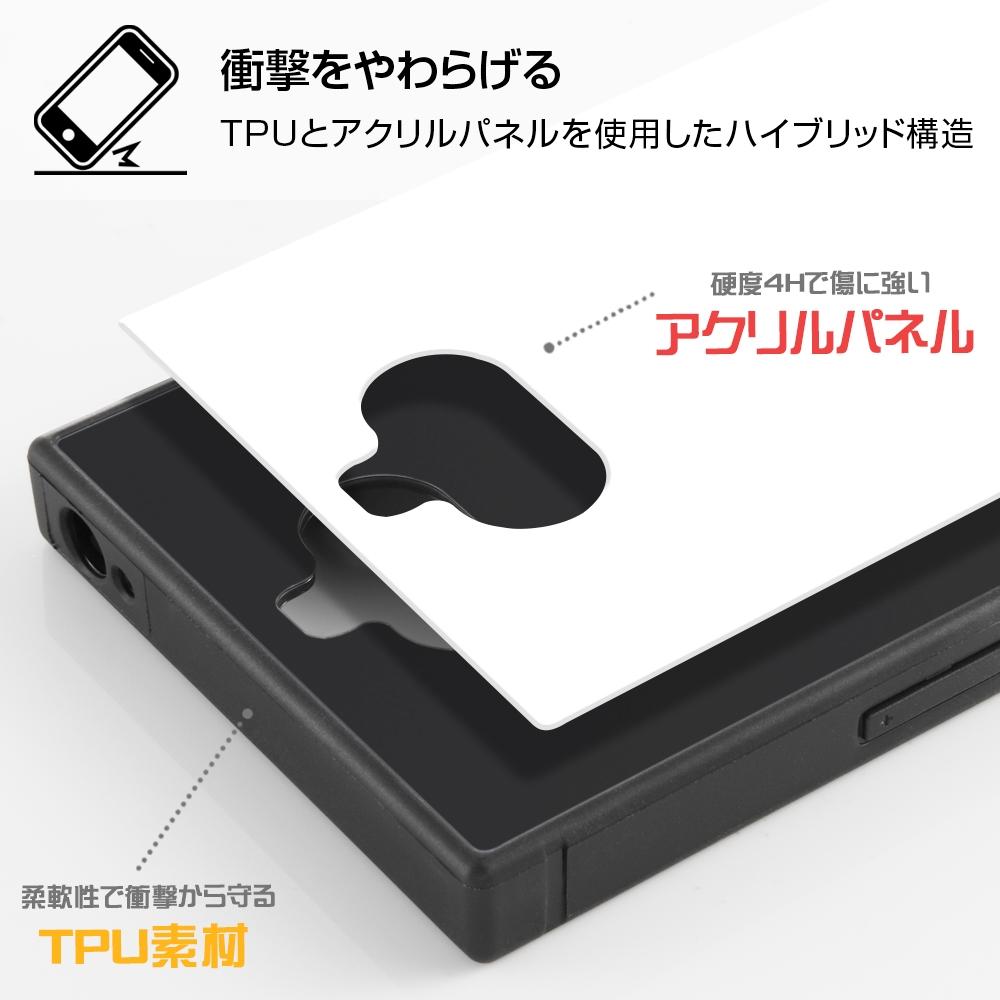 Xperia 8 /『ディズニーキャラクター』/スマホケースフレームキット ever/『ミニーマウス/メモリー』_01【受注商品】
