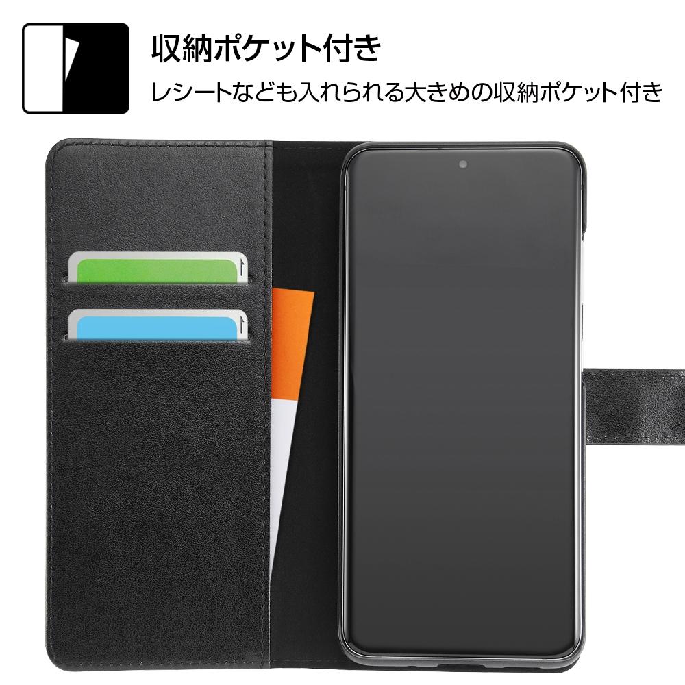 Galaxy S20 5G 『ディズニーキャラクター』/手帳型アートケース マグネット/くまのプーさん_044