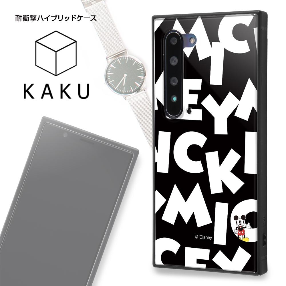 AQUOS R5G /『ディズニーキャラクター』/耐衝撃ハイブリッドケース KAKU/『ミッキーマウス/I AM』【受注生産】