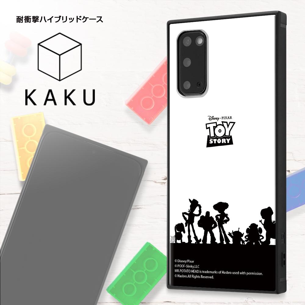 Galaxy S20 5G /『ディズニー・ピクサーキャラクター』/耐衝撃ハイブリッドケース KAKU/『トイ・ストーリー/シルエット』【受注生産】