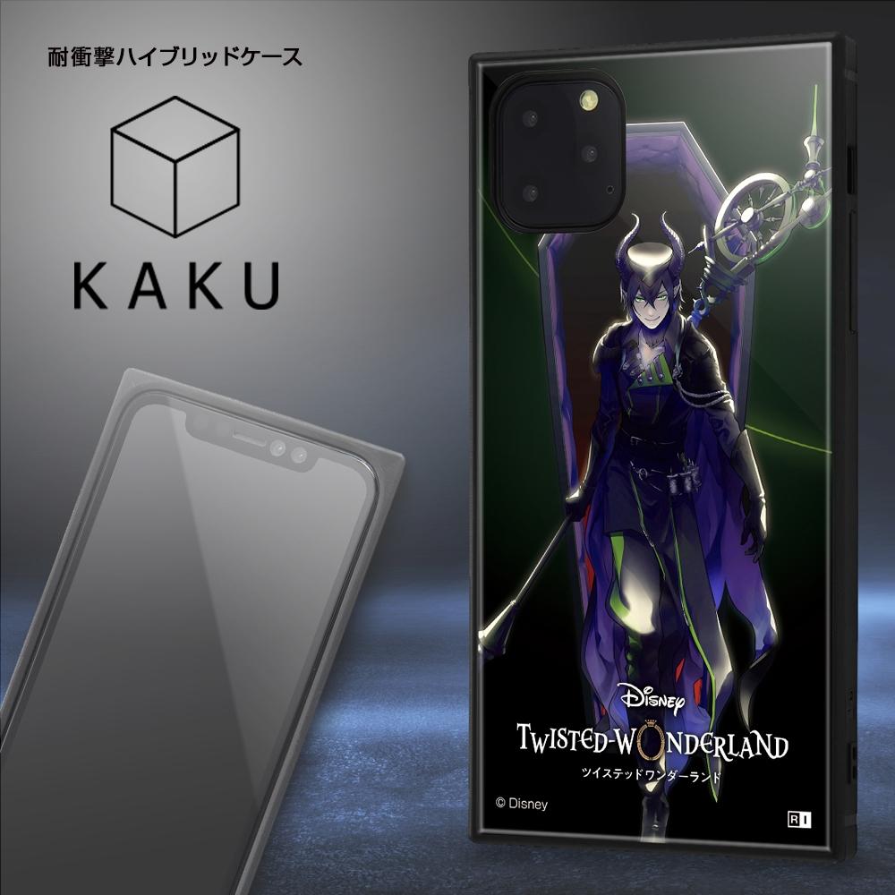 iPhone 11 Pro Max /『ツイステッドワンダーランド』/耐衝撃ハイブリッドケース KAKU/『ツイステッドワンダーランド/マレウス・ドラコニア』【受注生産】