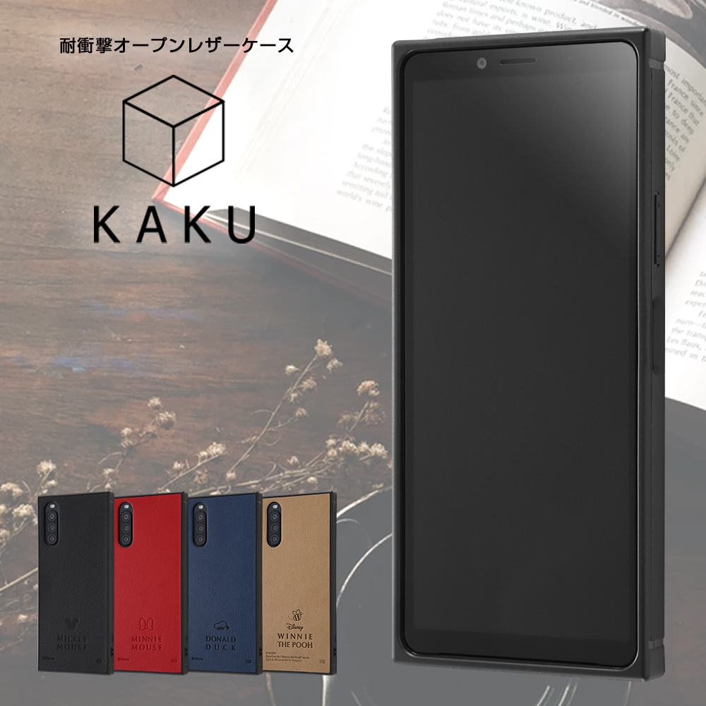 Xperia 10 II 『ディズニーキャラクター』/耐衝撃オープンレザーケース KAKU/ミニー
