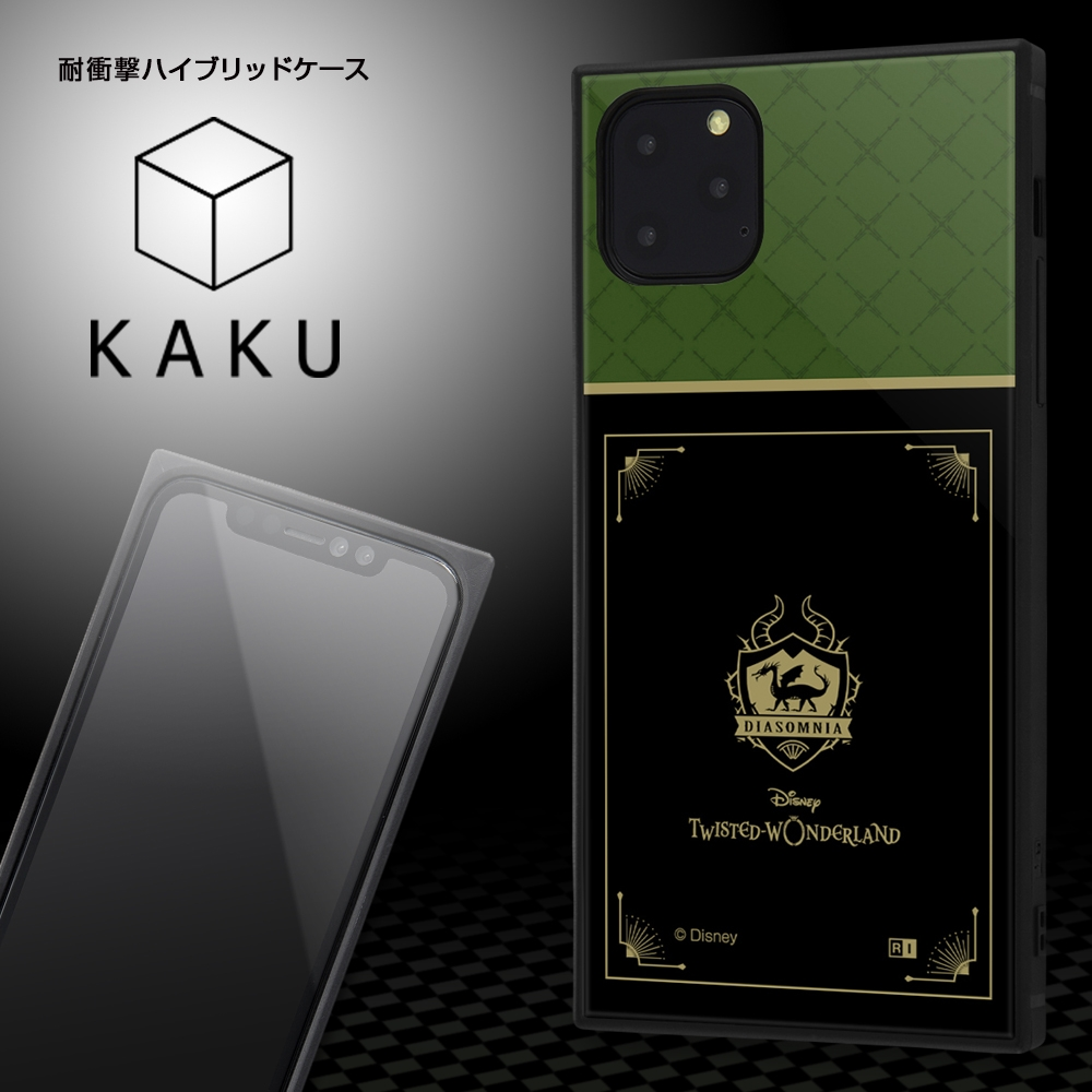 iPhone 11 Pro Max /『ツイステッドワンダーランド』/耐衝撃ハイブリッドケース KAKU/『ツイステッドワンダーランド/スカラビア寮』【受注生産】
