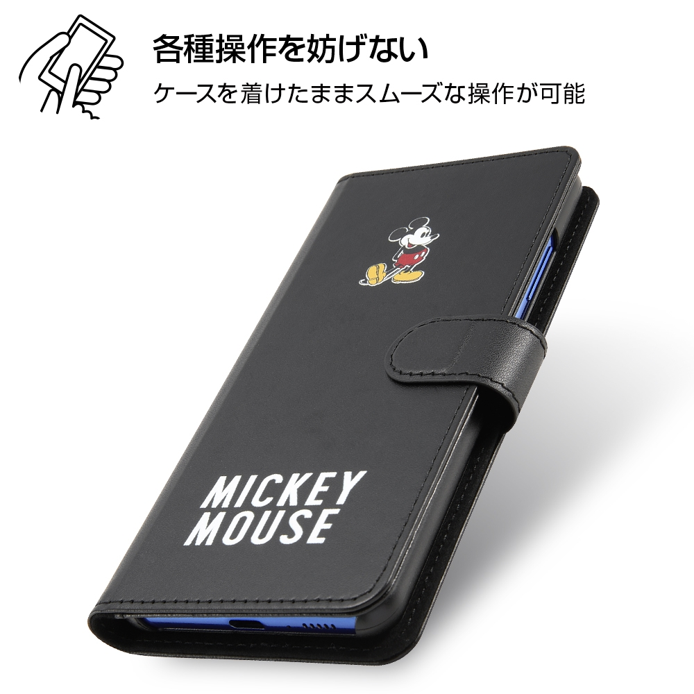 Galaxy A41 『ディズニーキャラクター』/手帳型アートケース マグネット/ドナルド_001