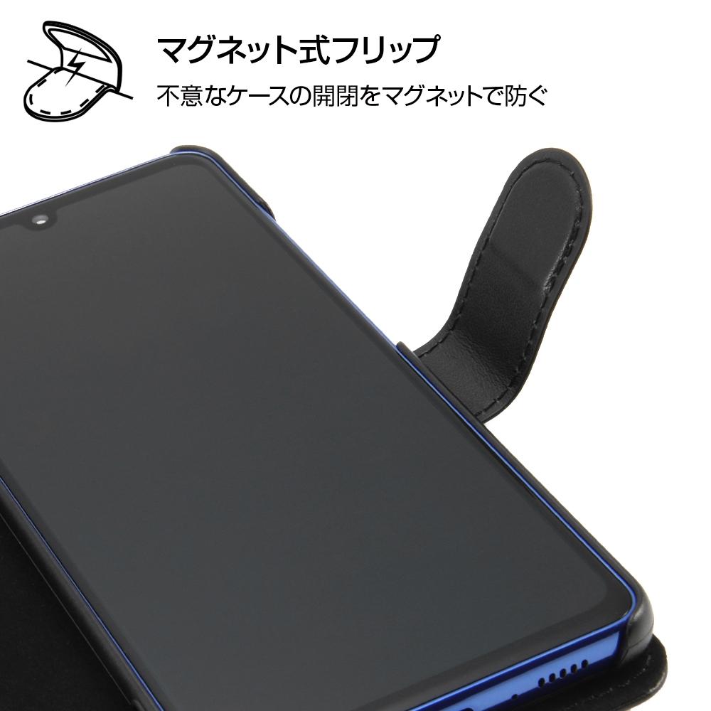 Galaxy A41 『ディズニーキャラクター』/手帳型アートケース マグネット/くまのプーさん_044