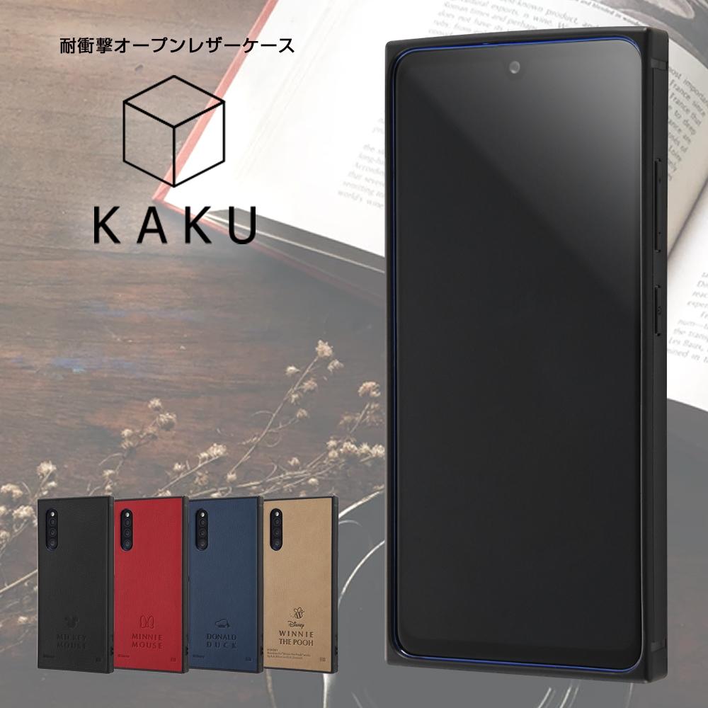 Galaxy A41 『ディズニーキャラクター』/耐衝撃オープンレザーケース KAKU/ミニー