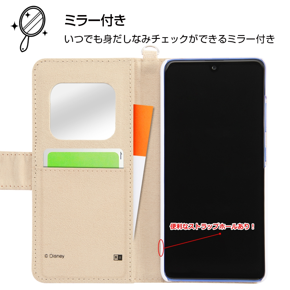 Galaxy A41 『ディズニーキャラクター』/手帳型ケース サガラ刺繍/ミニー