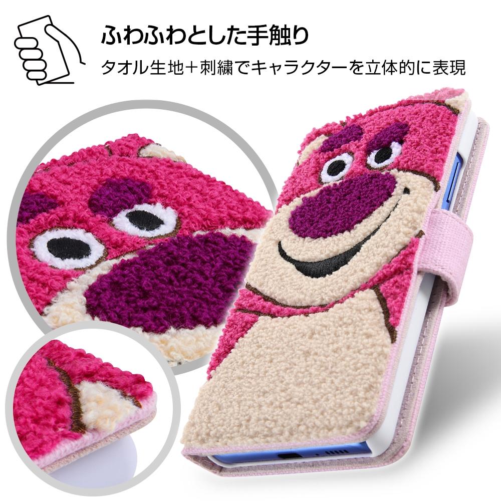 Galaxy A41 『ディズニーキャラクター』/手帳型ケース サガラ刺繍/『トイ・ストーリー/ロッツォ』