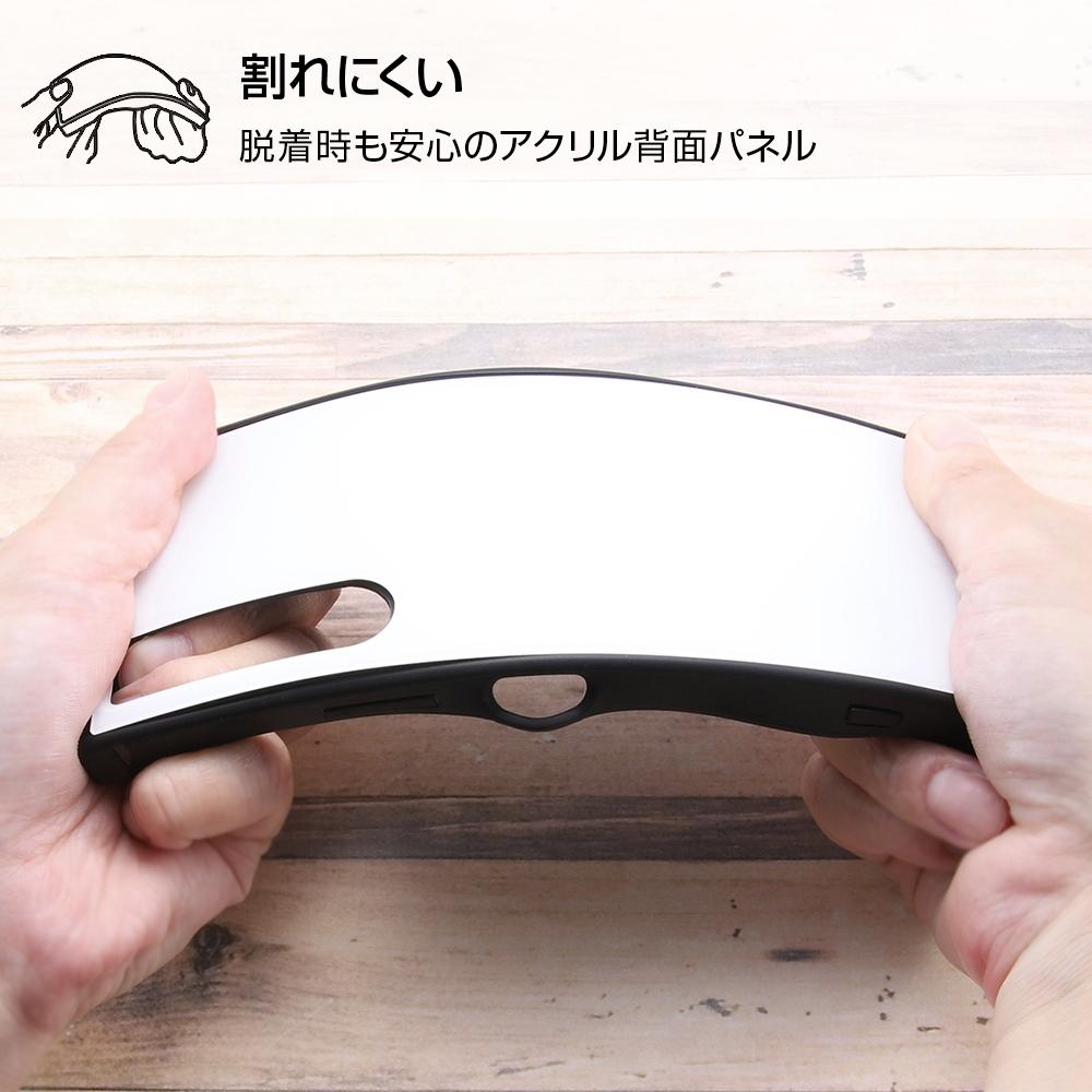 Xperia 1 II /『ディズニーキャラクター』/耐衝撃ハイブリッドケース KAKU/『ミニーマウス/I AM』【受注生産】